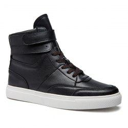 Casual PU Leather Lace-Up Boots - BLACK