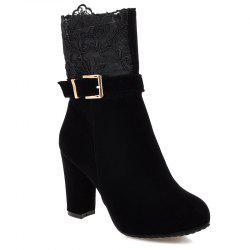 Embroidery Chunky Heel Zipper Short Boots - BLACK