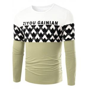 Color Block Spliced Waviness Jacquard Crew Neck T-Shirt