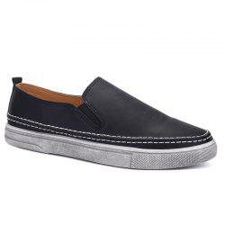 Elastic Band Dark Colour Stitching Casual Shoes -