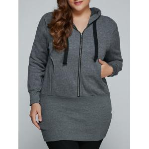 Slim Zipper Design Hooded Sweatshirt Dress