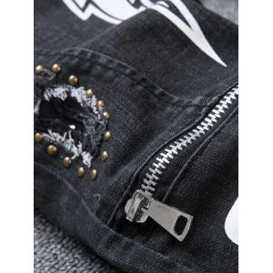 Zippered Rivet Embellished Printed Ripped Jeans -