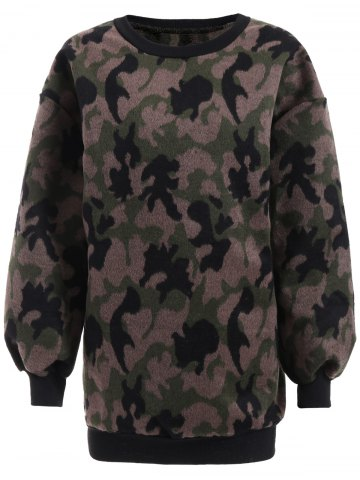 Chic Thicken Camo Pullover Sweatshirt