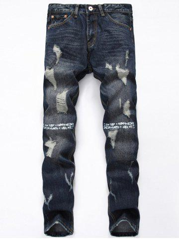 Chic Zipper Fly Graphic Print Distressed Jeans
