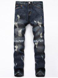 Zipper Fly Graphic Print Distressed Jeans -