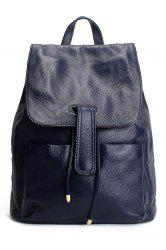 Textured Leather Back Zip Pocket Backpack -
