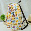 Emoji Print Nylon Backpack - WHITE
