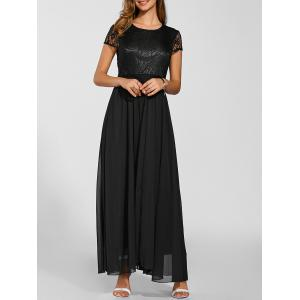 Maxi Lace Top Chiffon Prom Formal Dress