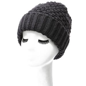 Winter Casual Flanging Crochet Thicken Knit Beanie