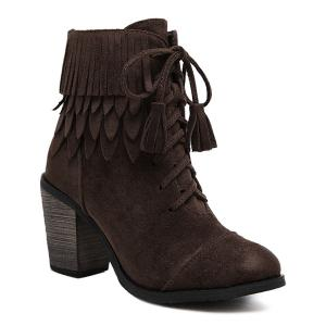 Chunky Heel Suede Fringe Boots -