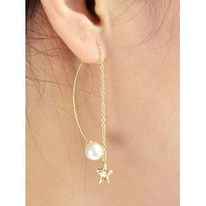 Faux Pearl Star Chain Earrings -