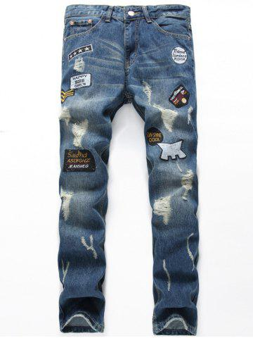 Chic Zipper Fly Appliques Patch Design Distressed Jeans