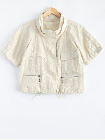 Buy Cropped Short Sleeve Drawstring Hem Jacket