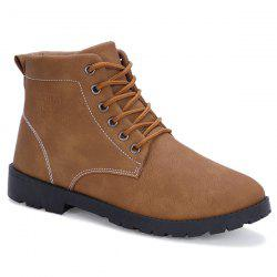 Tie Up PU Leather Vintage Boots -
