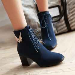 Metal Chunky Heel Suede Lace Up Ankle Boots