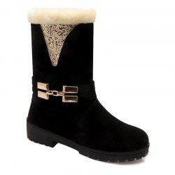 Metal Sequins Fleece Mid Calf Boots