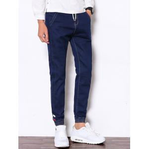 Drawstring Zipper Fly Beam Feet Denim Jogger Pants -