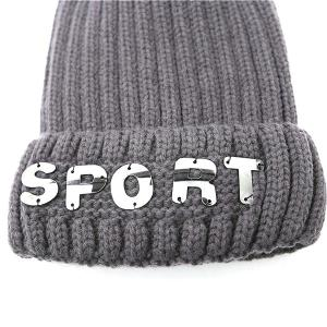 Winter Letter Flanging Knitted Hat - OFF WHITE
