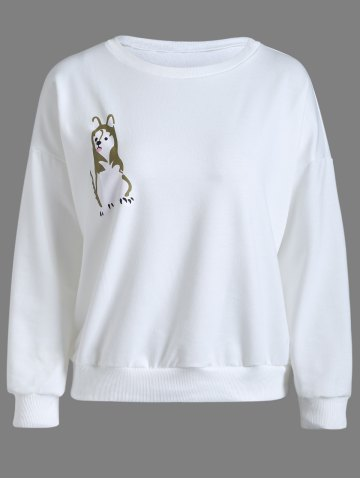 Affordable Animal Print Pullover Sweatshirt