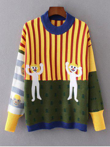 Outfits Christmas Tree  Cartoon Patched Striped Sweater