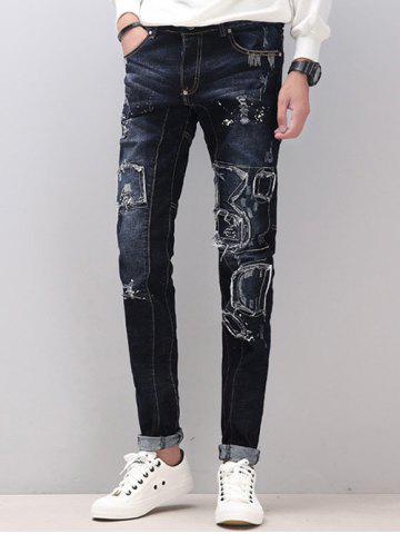 Trendy Skinny Splicing Design Distressed Jeans