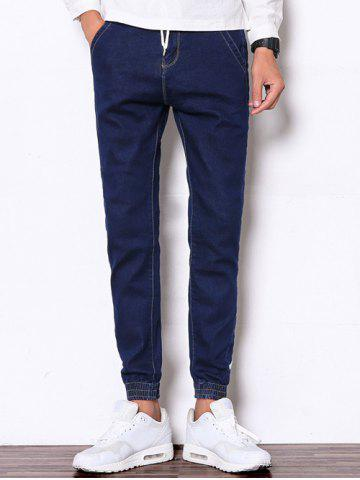 Chic Drawstring Zipper Fly Beam Feet Denim Jogger Pants