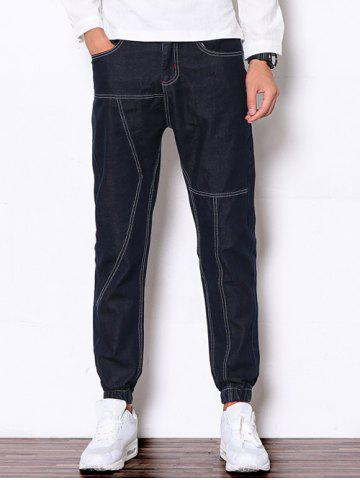 Chic Zip Fly Suture Design Jean Joggers