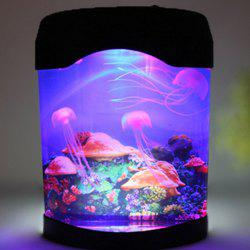 LED MultiColor Sea World Swimming Jellyfish Lamp Night Light - COLORMIX