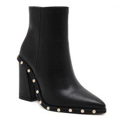 Chunky Heel Pointed Toe Rivet Ankle Boots -
