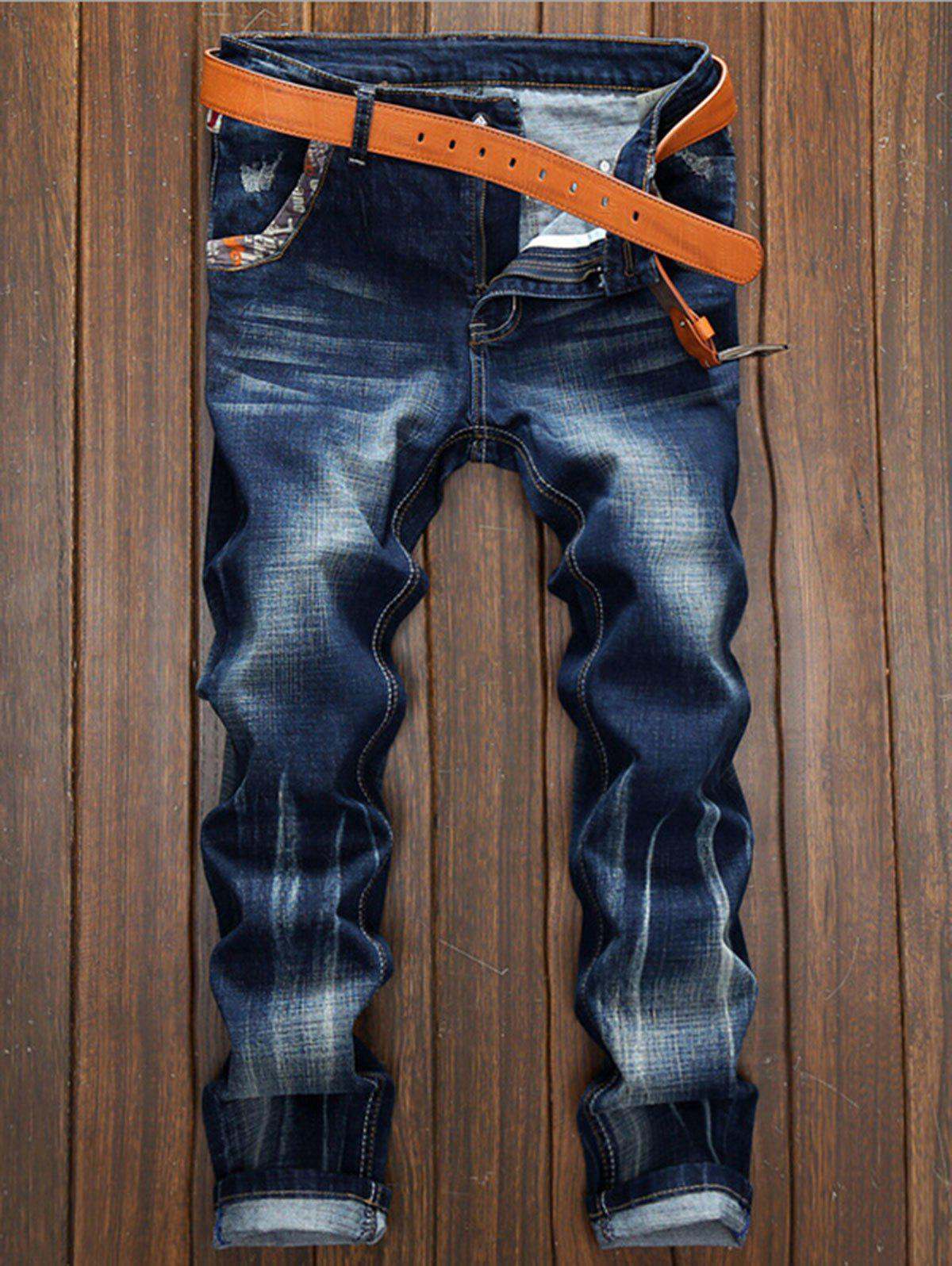 Chic Selvedge Embellished Splicing Distressed Straight Leg Jeans