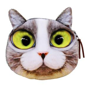 Zipper Kitten Face Coin Purse - Brown