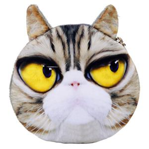 Fatastic 3D Animal Face Coin Purse - Yellow - One Size