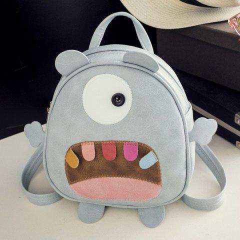 Affordable Round Shape Mini Casual Cartoon Backpack - GRAY  Mobile