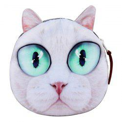Fatastic 3D Animal Face Coin Purse