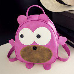 Round Shape Mini Casual Cartoon Backpack - ROSE RED