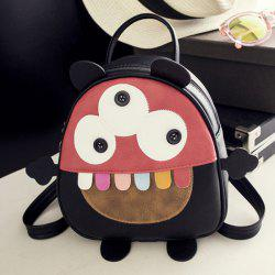 Round Shape Mini Casual Cartoon Backpack