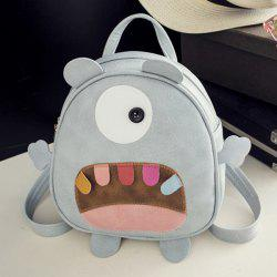 Round Shape Mini Casual Cartoon Backpack - GRAY