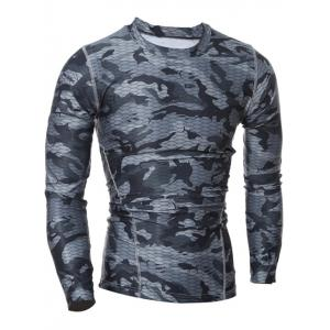 Quick Dry Round Neck Gym Camo T-Shirt - Gray - M