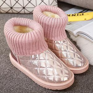 Splicing Knitting Argyle Pattern Snow Boots - PINK 39