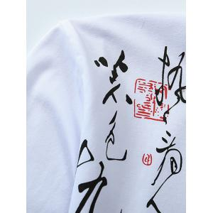Plus Size Chinoiserie Calligraphy Print V-Neck Long Sleeve T-Shirt - WHITE 5XL