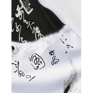 Plus Size Chinoiserie Calligraphy Print Lace-Up Beam Feet Jogger Pants -