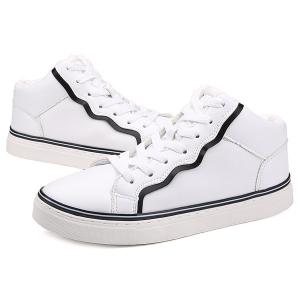 Colour Spliced Faux Leather Casual Shoes -