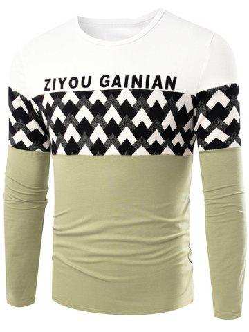 Best Geometric Print Color Block T-Shirt