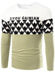 Geometric Print Color Block T-Shirt -