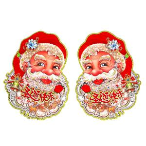 2PCS Christmas Party Supplies Senta Claus Wall Stickers Decoration - Red - Xxs