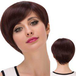 Short Attractive Oblique Bang Straight Synthetic Wig - DEEP BROWN