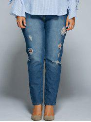 Skinny Plus Size High Waisted Distressed Jeans -