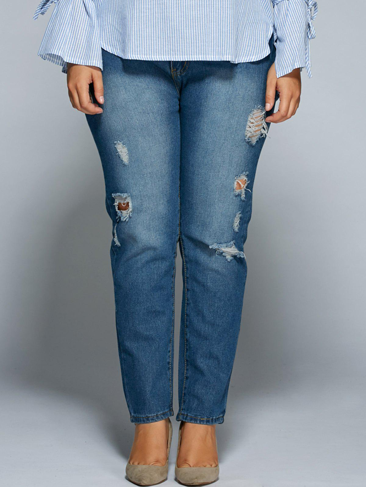 Chic Skinny Plus Size High Waisted Distressed Jeans