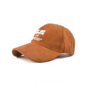Casual N 85 Embroidery Faux Suede Baseball Hat - Camel