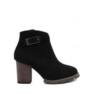 Buckle Dark Colour Zipper Ankle Boots
